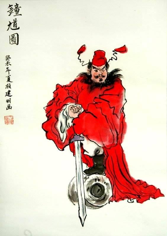Chung Quỳ