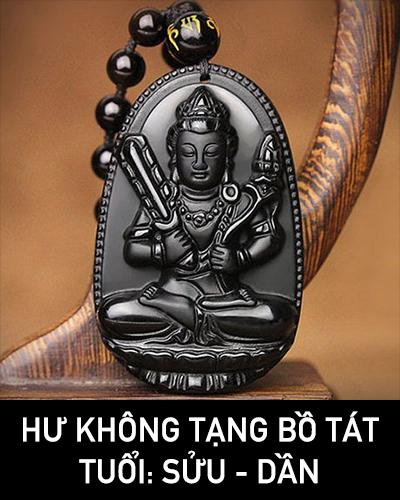 Hư Không Tạng Bồ Tát