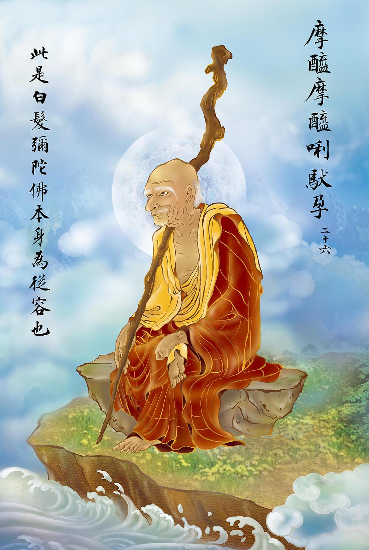 Quan Âm hiện tướng Phật A Di Đà khiến chúng sanh khi hết thân nầy đồng sanh Cực Lạc quốc.